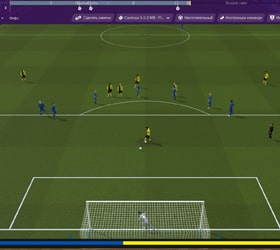 screenshot of a football pitch from a Football Manager